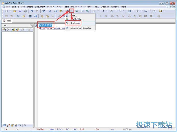 图:编辑超链接教程
