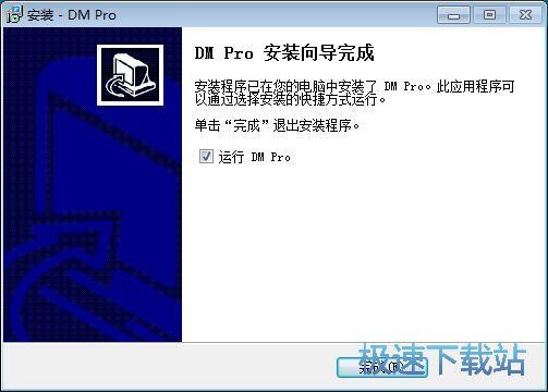 图:Dreammail安装教程