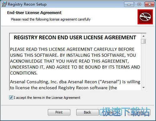 图:Registry Recon安装教程
