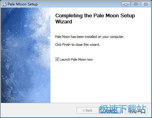图:苍月浏览器安装教程