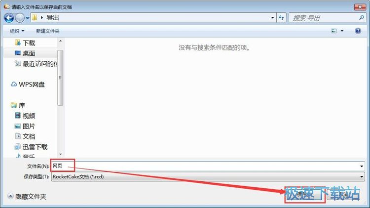 图:编辑网页教程