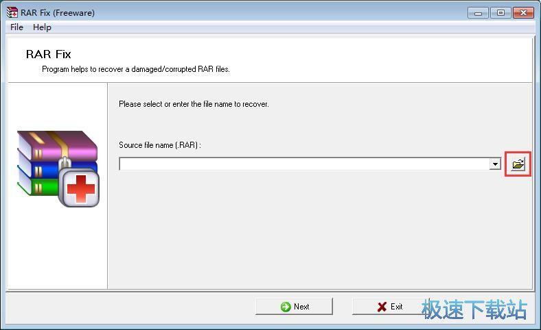 图:修复压缩文件教程
