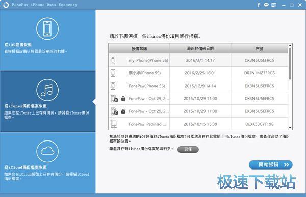 图:用户手册