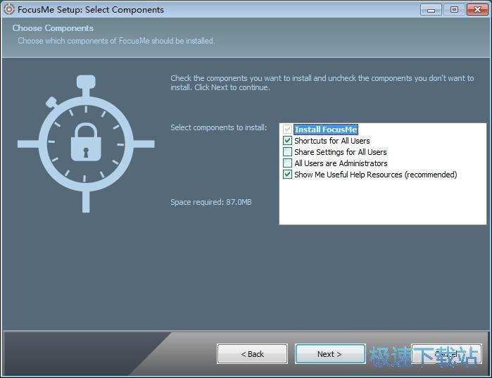 图:FocusMe安装教程