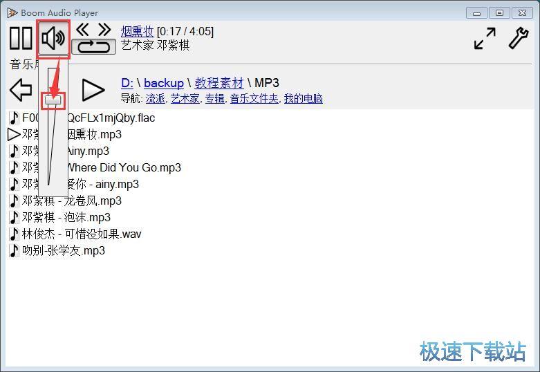 图:播放MP3教程