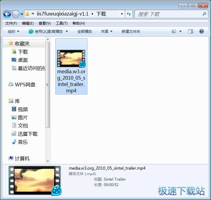 图:下载网络视频教程