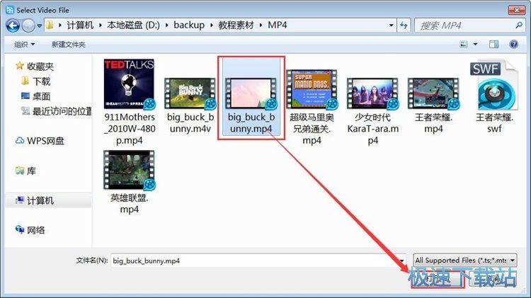 图:MP4转MOV教程