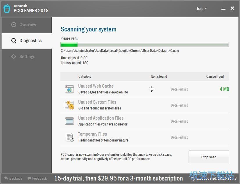清理系统垃圾文件夹教程