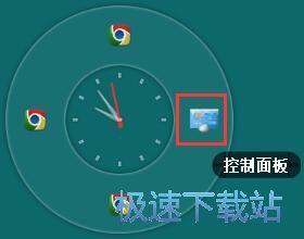 图:网站启动按钮添加教程