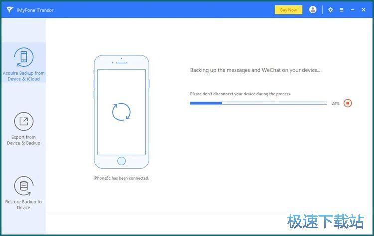 图:备份iPhone数据教程