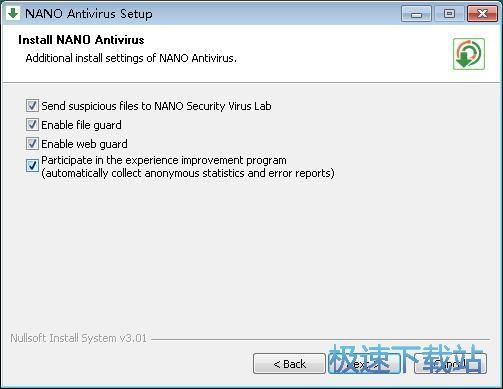 图:NANO AntiVirus安装教程
