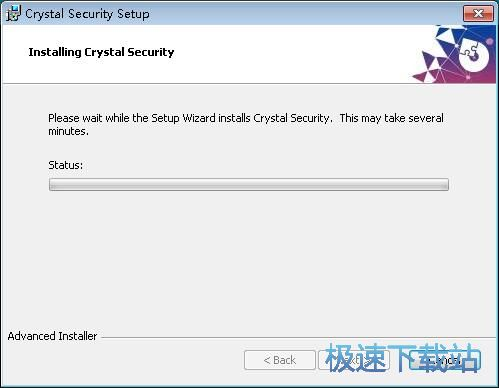 Crystal Security安�b教程