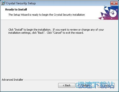 Crystal Security安装教程