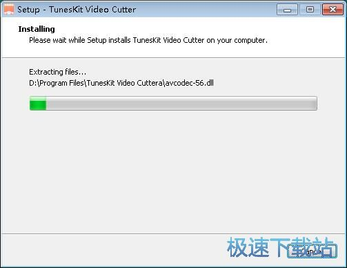 TunesKit Video Cutter安装教程