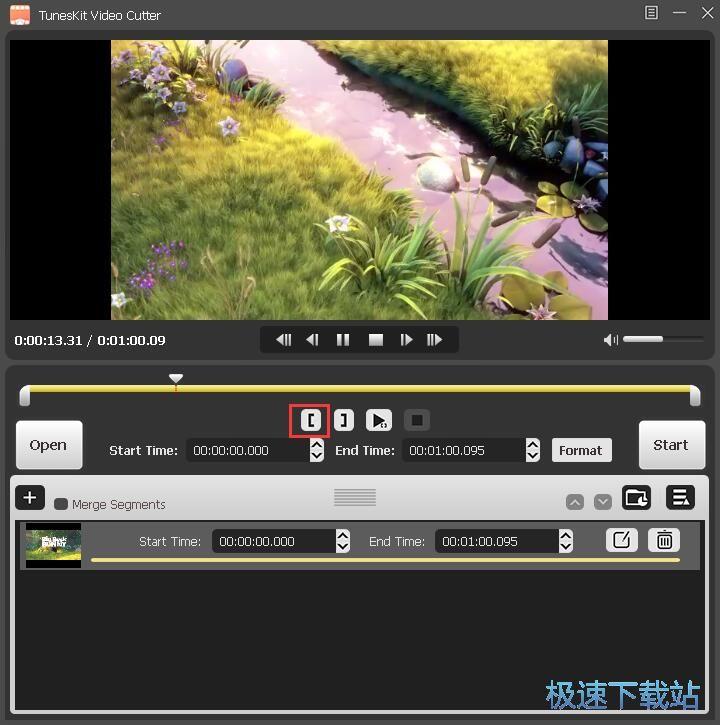 剪切视频转换格式教程