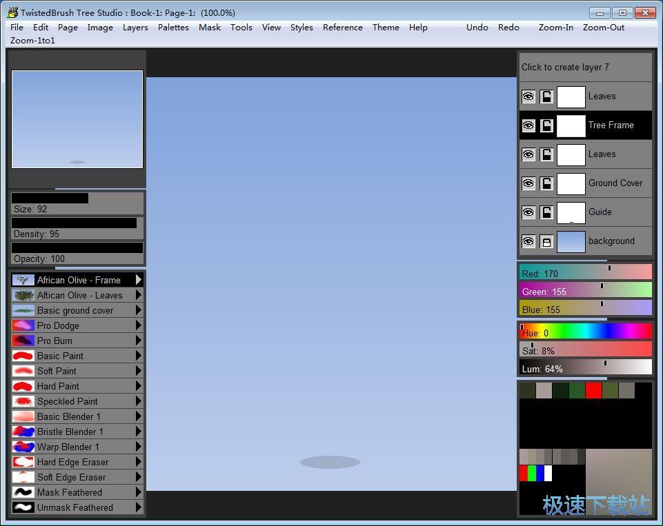Pixarra Tree Studio编辑导出大树图片教程 缩略图