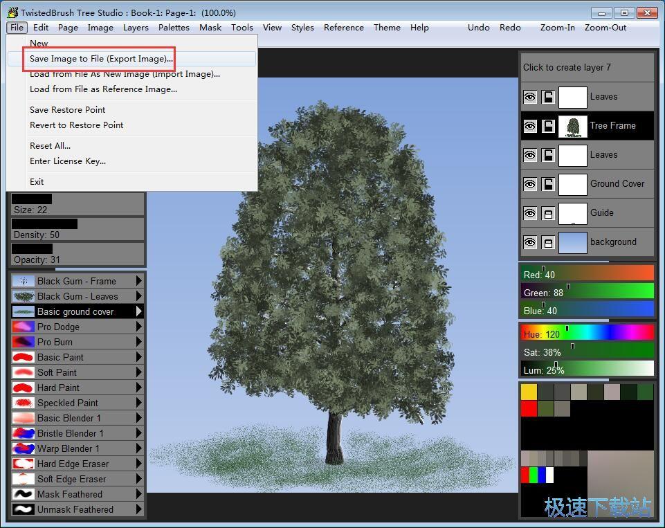 图:编辑大树图片教程