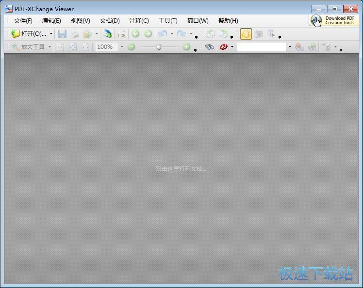 PDF-XChanger Viewer阅读编辑PDF文档教程 缩略图