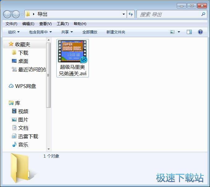图:MP4转AVI教程