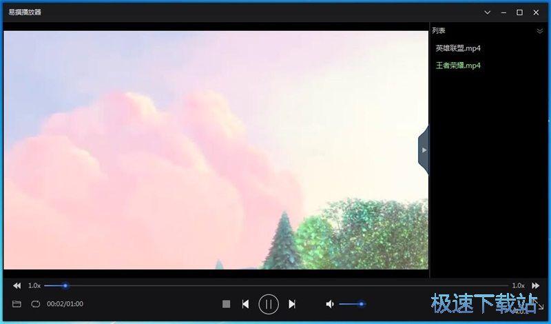 图:播放本地视频