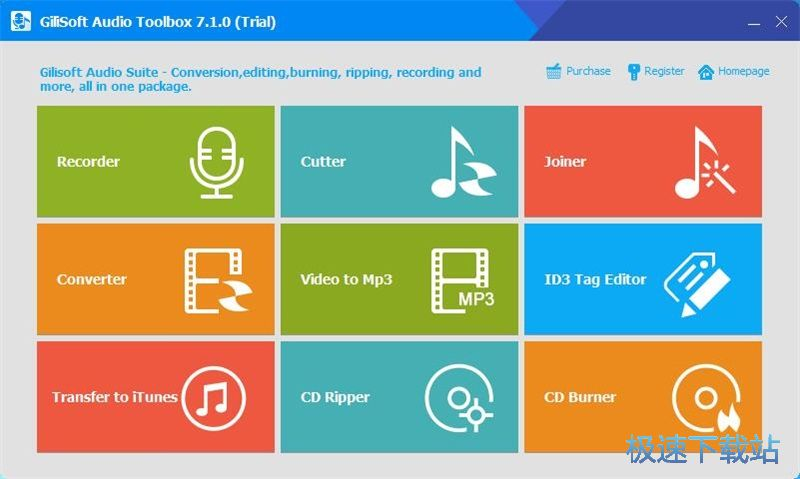 GiliSoft Audio Toolbox Suite转换MP3成WMA教程 缩略图
