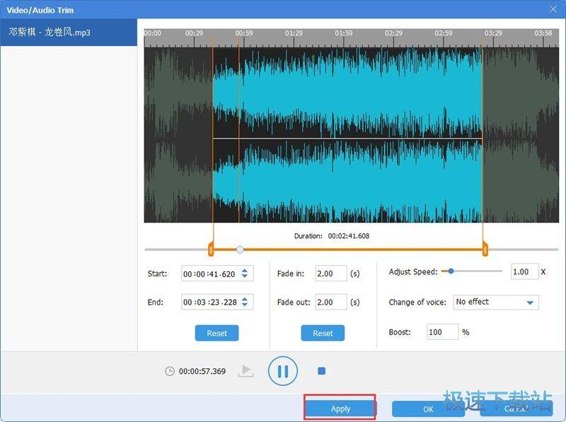图:MP3转WMA教程