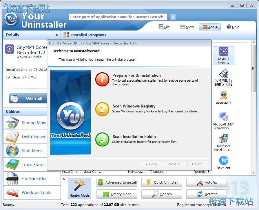 图:卸载软件教程