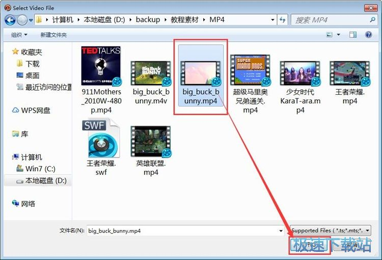 图:MP4转IOS