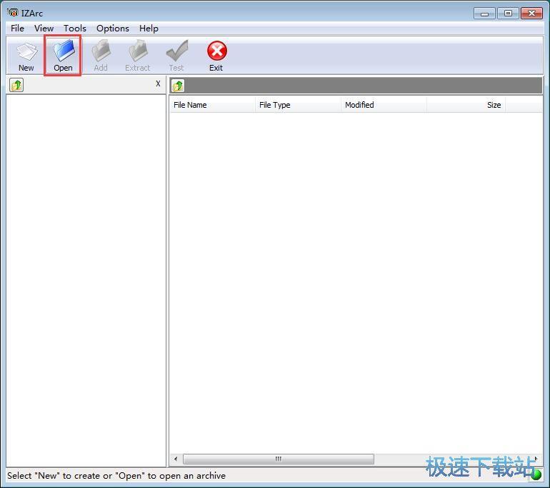 提取压缩文件教程