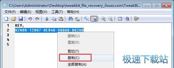 图:恢复MP4教程