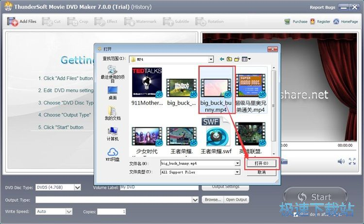 MP4转IOS镜像教程