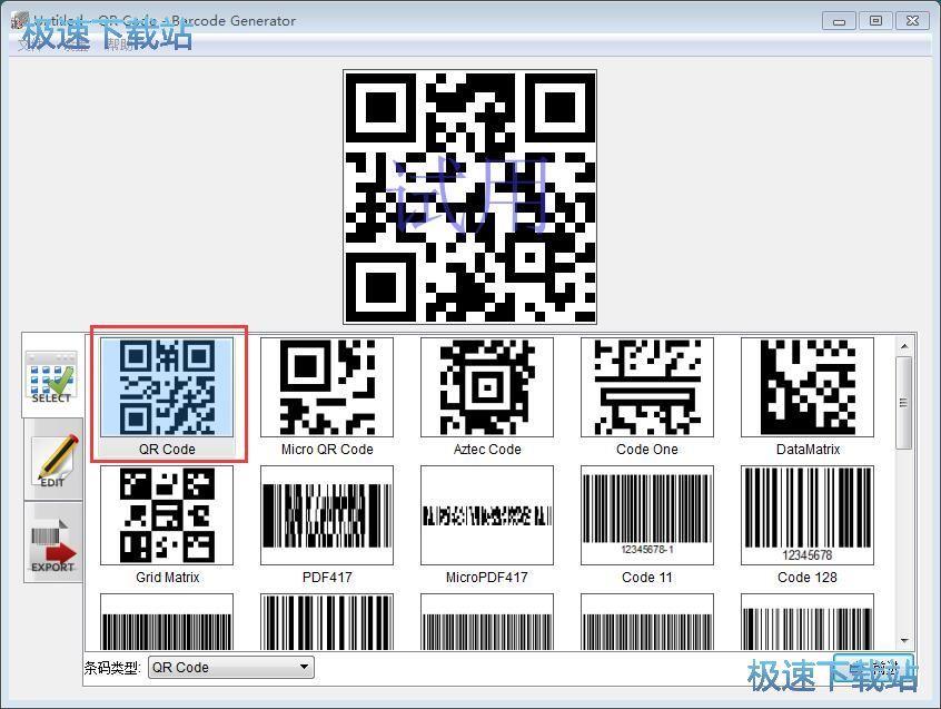 Barcode Generator制作URL二维码图片教程 缩略图
