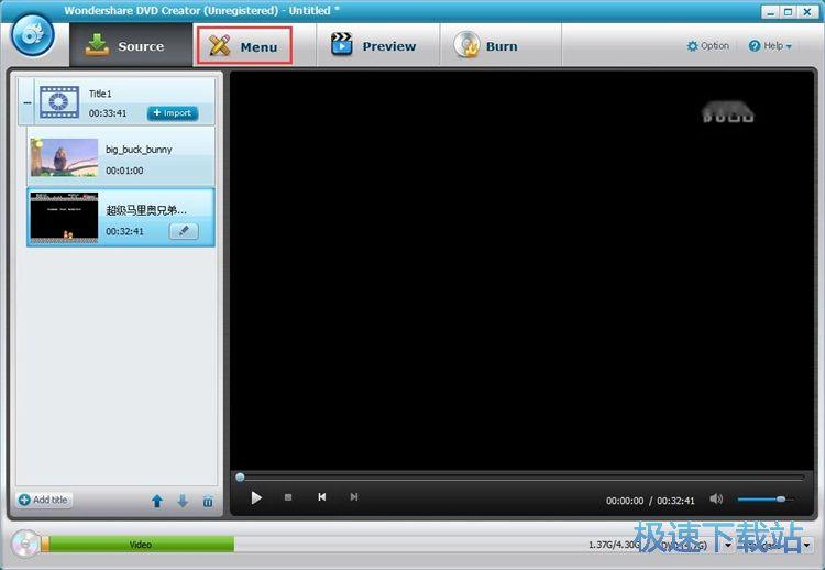 MP4转IOS教程