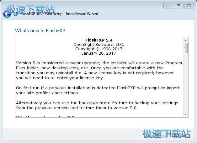 FlashFXP安装教程
