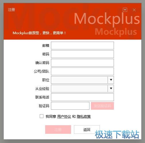 图:帐号注册教程