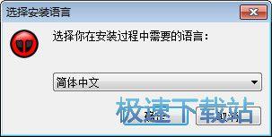 FortKnox Personal Firewall安装教程