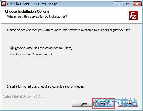 FileZilla安装教程