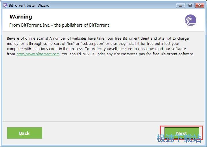 BitTorrent安装教程