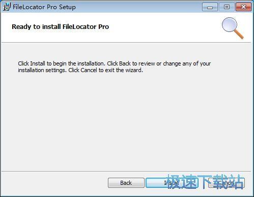 图:FileLocator Pro安装教程