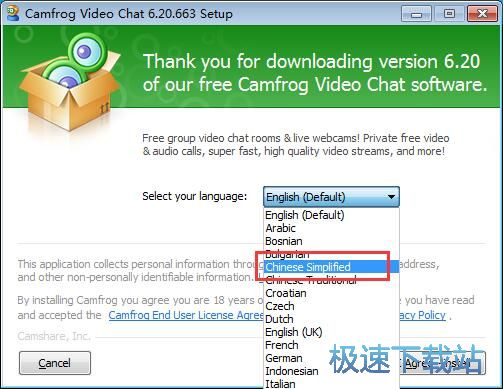 Camfrog Video Chat安�b教程