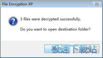 图:加密和解密文件教程