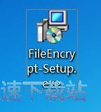 File Encryption XP安装教程