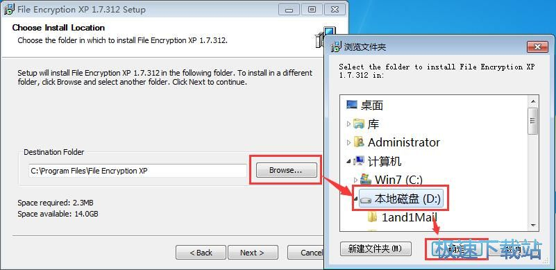 File Encryption XP安�b教程