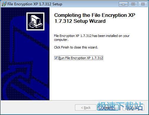 图:File Encryption XP安装教程