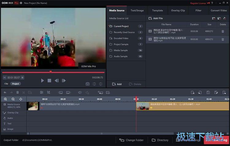 图:剪辑视频教程