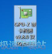 GPU-Z安�b教程