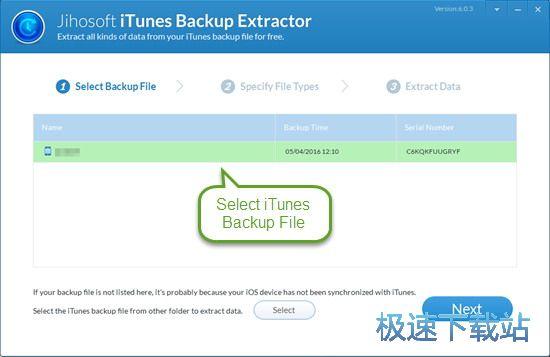 图:iTunes备份恢复教程