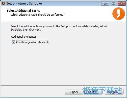 Atomic Scribbler安装教程