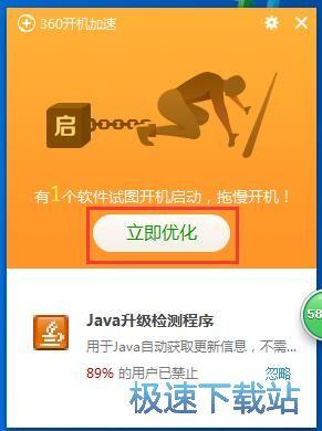 Java安装?Javav环境环境安装答案大学写作3教程教程图片