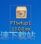 Picosmos Tools安装教程